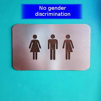 no gender discrimination bathrooms sign